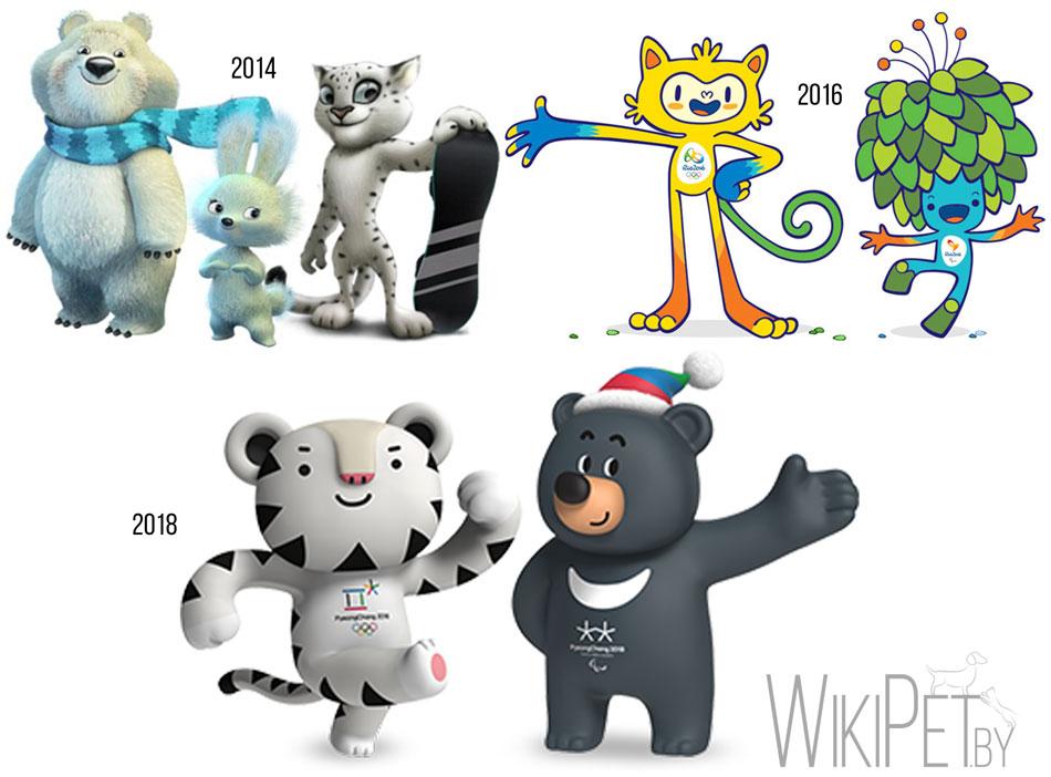 символы последних олимпиад,талисман,олимпиада