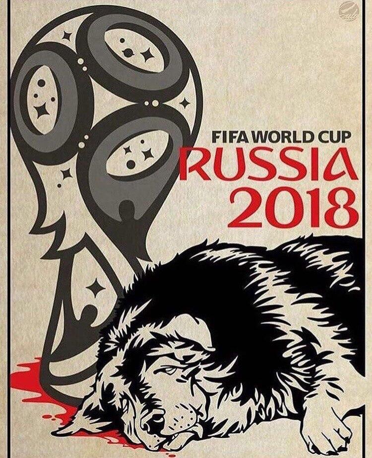 Чемпионат Мира 2018, ЧМ по футболу 2018, Данила Козловский, животные, Stop Bloody FIFA