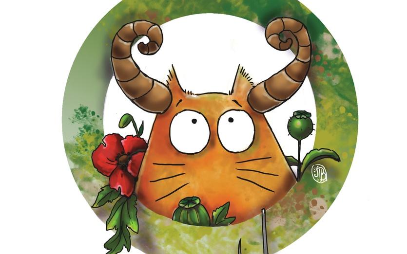 Кошка-Овен