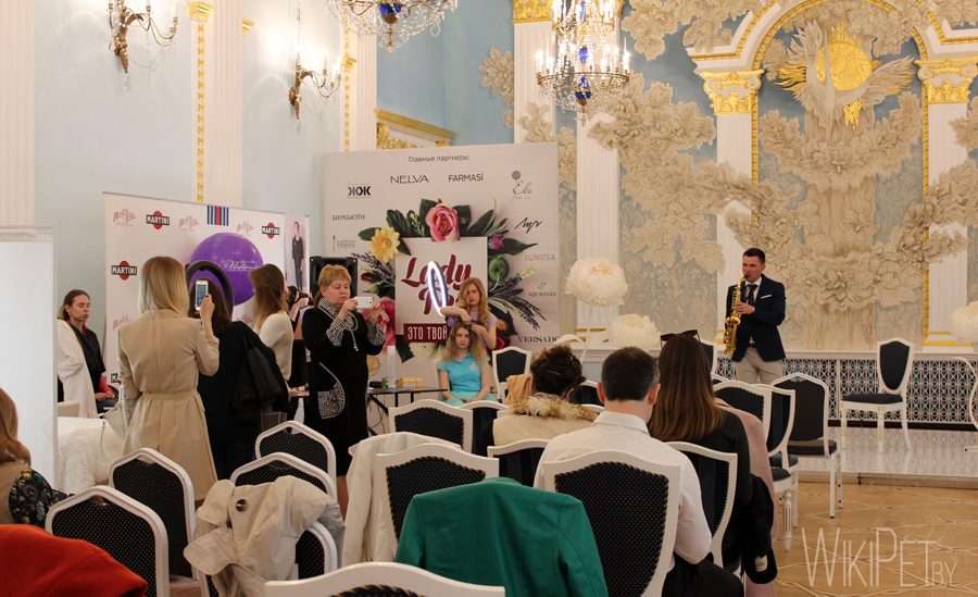 Lady Fest в Минске
