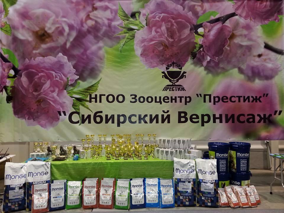 «МАЙСКИЕ ВСТРЕЧИ» ранг ЧРФЛС г. Новосибирск
