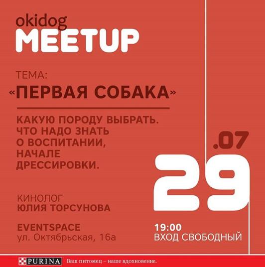 OkiDog Meet-up