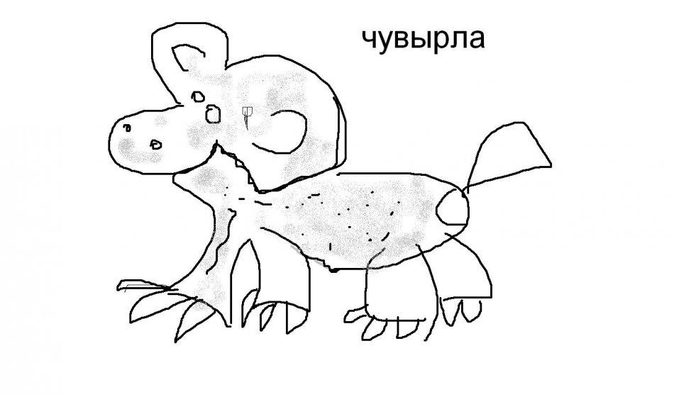 Рисунок несуществующего животного фото